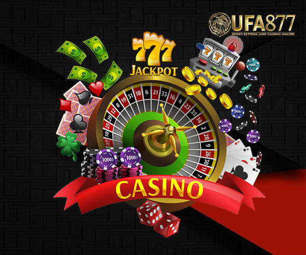 Ufa877 เล่นพนันออนไลน์ถ้าจะให้ได้เงินชัว100%