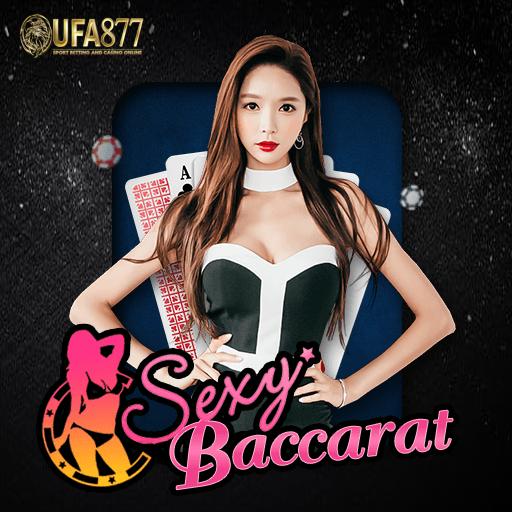 เกมส์ Sexy baccarat